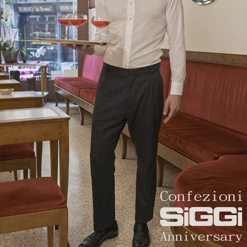 pantaloni-siggi-anniversarty-66pa1056.jpg