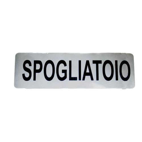 spogliatoio2.jpg